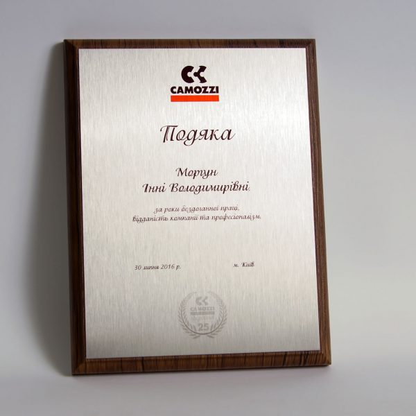 Дипломы tempera Дипломы сертификаты на металле наградные доски это не просто сувениры которые будут пылиться в шкафу Это предмет гордости каждого человека